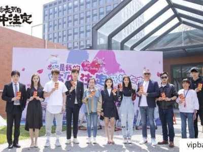 芒果台向韩栋道歉 芒果tv电视端会员共享2018年10月28日更新